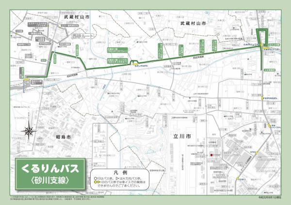 バス 時刻 表 立川